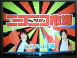 200807111736000-1.JPG